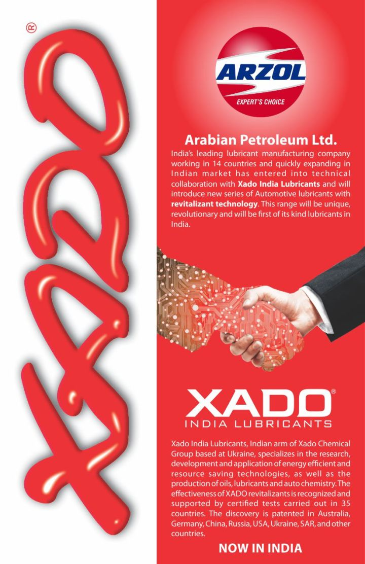 Leaflet-Xado-announcement